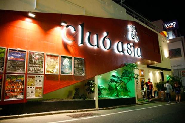 渋谷クラブエイジア Clubasia