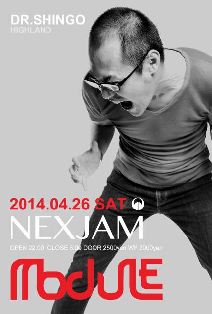 NEXJAM@module