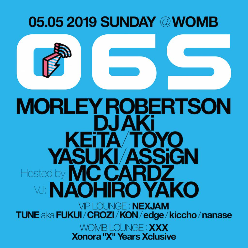 06S at WOMB